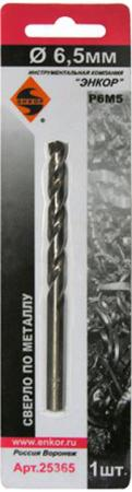 Сверло по металлу ЭНКОР 25365 6.5мм 1шт. Р6М5 блистер сверло по металлу энкор 25080