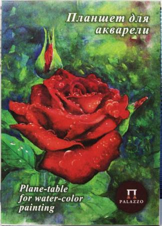 Планшет для акварели ЛИЛИЯ ХОЛДИНГ Алая роза A4 20 листов ПЛАР/А4 планшет