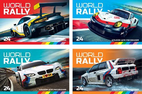 Альбом для рисования Би Джи World rally A4 24 листа А4гр24 4253 в ассортименте открывалка мультидом би