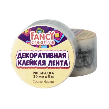 Лента-Наклейка декоративная РАСКРАСКА 1 шт., 30 мм х 5 м, бумажная
