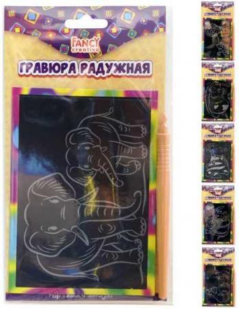 Гравюра FANCY CREATIVE ГРАВЮРА РАДУЖНАЯ от 3 лет унисекс FD080380 гравюра fancy creative гравюра цветная голография унисекс от 3 лет fd080382