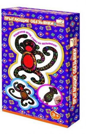 Набор для творчества Fancy Creative Прыгающие обезьянки от 3 лет mapacha набор с молоточком прыгающие клоуны