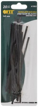 Пилки FIT 41053 для ручного лобзика, 145мм, 20шт. стоимость