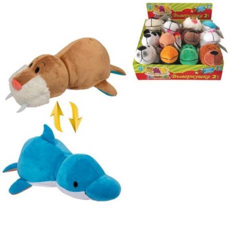 Мягкая игрушка Вывернушка 20 см 2в1 Морж-Дельфин плюшевая игрушка вывернушка пингвин морж 20см