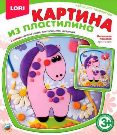 Картина из пластилина Маленькая лошадка картина из пластилина яркое лето