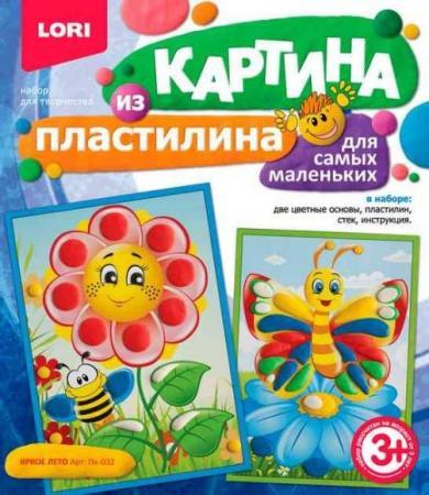 Картина из пластилина Яркое лето цена в Москве и Питере