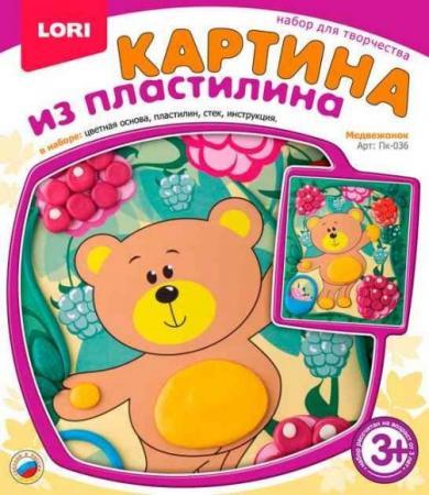 Картина из пластилина Медвежонок цена
