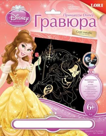 Гравюра Lori Красавица и Чудовище от 6 лет для девочки Грд-009 гравюра эффект золота гамора грд 061