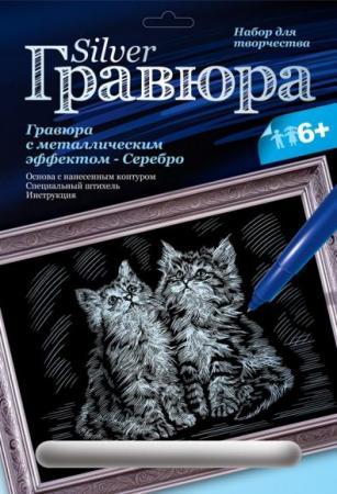Гравюра Lori Котята от 6 лет унисекс Гр-119 цена
