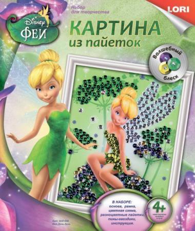 Картина из пайеток Disney Фея Динь-Динь lori мыломагия фея серебрянка