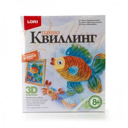 Квиллинг Панно Радужная рыбка pannorama панно рыбка клоун