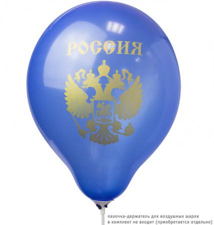 Набор шаров Action! Россия 24 шт 25 см