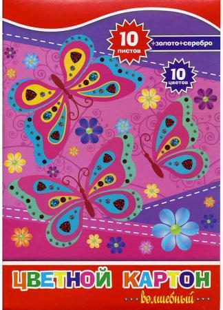 Набор цветного картона Action! ACC-10/10E/2 A4 10 листов набор цветного картона action strawberry shortcake a4 10 листов sw cc 10 10 в ассортименте