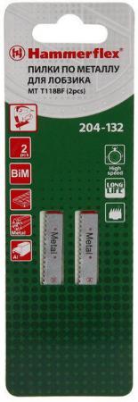 Пилка для лобзика Hammer Flex 204-132 JG MT T118BF тонкий металл, 50мм, шаг 2.0, BiMET, 2шт. avr ea05a