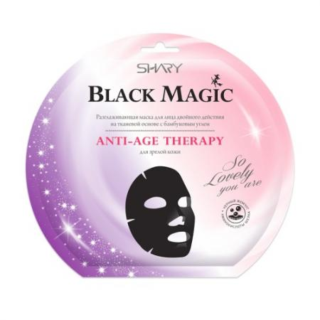 Shary Black magic Разглаживающая маска для лица ANTI-AGE THERAPY, 20г. борная к та пор 20г