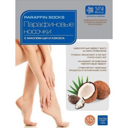 SALTON Feet Only Lady Парафиновые носочки для ног с маслом кокоса и оливы недорго, оригинальная цена