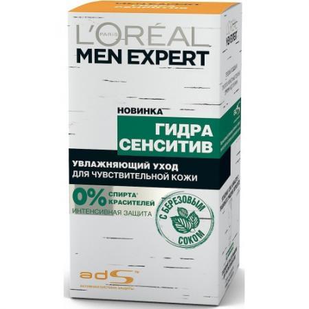 LOREAL MEN EXPERT Уход для лица увлажняющий Гидра сэнситив с березой 50мл men expert уход для лица увлажняющий гидра сэнситив для чувствительной кожи 50мл loreal men expert