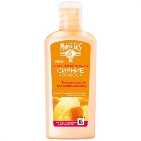 LPM Тающее молочко для снятия макияжа Сияние Абрикоса 200 мл keenwell мягкое молочко для снятия макияжа premier caress 200 мл