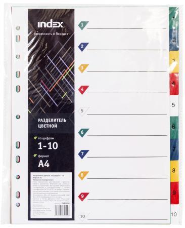 цена на Разделитель пластиковый, цифровой 1-10. ф. А4, цветной