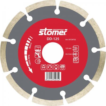 Круг алмазный STOMER DD-125 125мм, для сухой резки stomer sa 18 1 5li