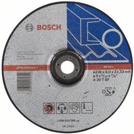 Круг зачистной BOSCH Expert for Metal 230x8x22 (2.608.600.386) по металлу цена