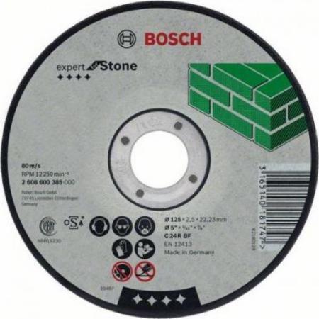 Круг отр. BOSCH Expert for Stone 230x3,0x22, выпуклый (2.608.600.227) по бетону, кирпичу, камню, ке круг алмазный bosch expert for stone 230x22 сегмент 2 608 602 592