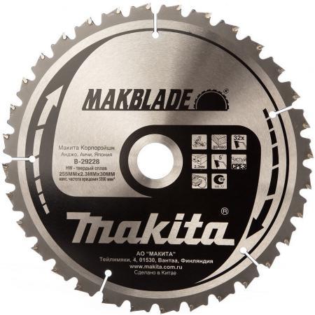 Круг пильный MAKITA B-29228 STANDART 255x30x2.3мм 32зуб. по дереву диск пильный makita 255х30мм 32зуба standard b 29228