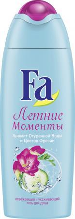 Гель для душа Fa Летние моменты цветочный 250 мл косметика для мамы fa крем гель для душа восточные моменты 250 мл