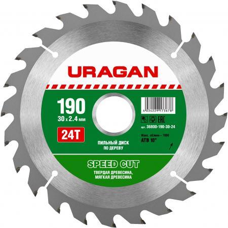 Круг пильный твердосплавный URAGAN 36800-190-30-24 быстрый рез по дереву 190х30мм 24т бур uragan 29311 260 12