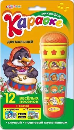 Интерактивная игрушка АЗБУКВАРИК Караоке для малышей от 3 лет