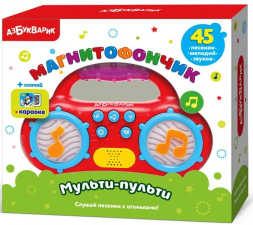 Интерактивная игрушка АЗБУКВАРИК Мульти-пульти от 1 года