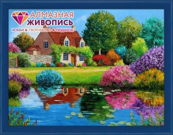 Алмазная живопись Домик у пруда 40*30 живопись diy digital painting diy 30 40