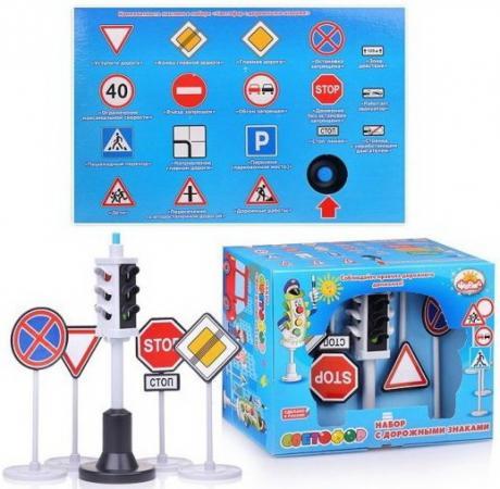 Набор Светофор с дорожными знаками, 14 знаков автоатлас санкт петербурга средний с дорожными знаками