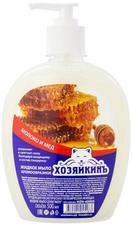 Мыло жидкое ХОЗЯЙКИНЪ Молоко и мед 500 мл мыло жидкое vitamilk клубника и молоко 300мл