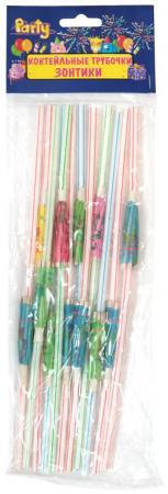 Коктейльные трубочки ЗОНТИКИ, 12 штук, 24см коктейльные трубочки праздничные paterra