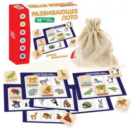 Лото Дикие животные (36 деревянных фишек + 6 карточек) фигурки игрушки 1 toy т53854 дикие животные