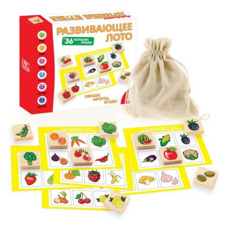Лото Овощи-Фрукты-Ягоды (36 деревянных фишек + 6 карточек) hape фрукты и овощи деревянные развивающие строительные блоки для раннего детства 120 баррелей более 1 года e8303