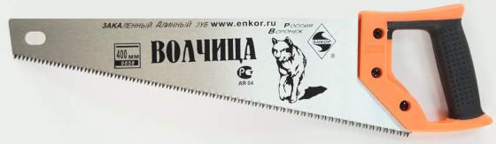 Ножовка ЭНКОР 9858 400мм Волчица закаленный зуб