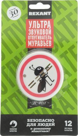 Фото - Ультразвуковой отпугиватель муравьев ультразвуковой отпугиватель от собак keko