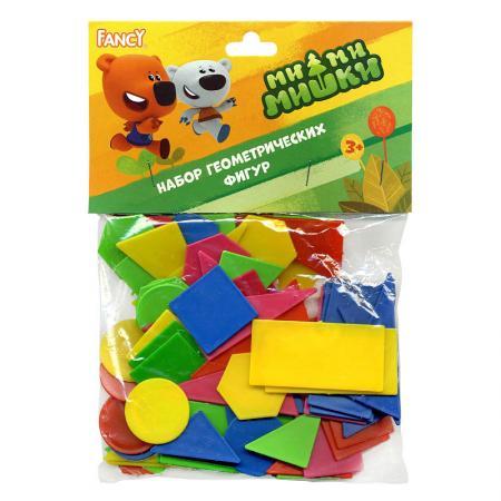 Набор Action! Геометрическая мозаика набор геометрических фигур в пакете с европодвесом fancy геометрическая мозаика