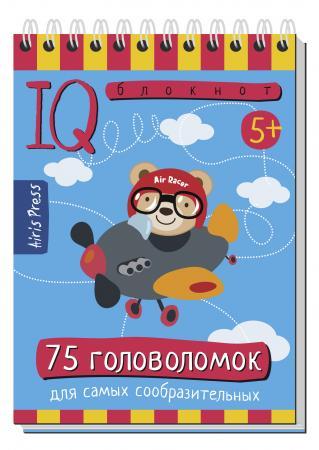 Обучающая игра АЙРИС-пресс IQ игры айрис пресс обучающая игра запоминаем цифры и учимся считать