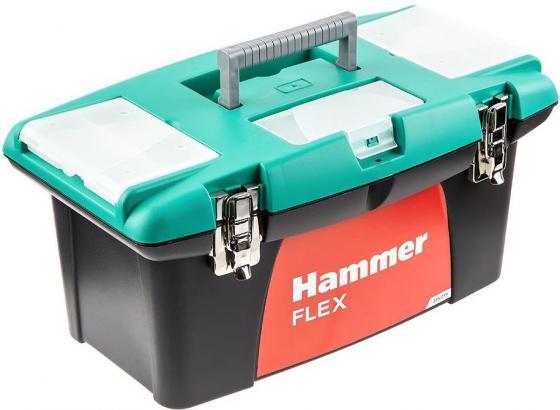 Купить Ящик для инструментов Hammer Flex 235-019 19 с 2 металл. замками и органайзером 480*235*270м