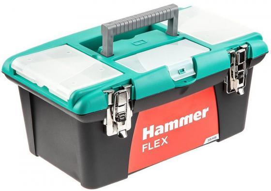 Купить Ящик для инструментов Hammer Flex 235-020 16 с 2 металл.зам. и органайз.400*250*180