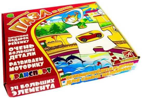 Пазл деревянный для малышей Транспорт 30*40 деревянные игрушки анданте кубики пазл транспорт