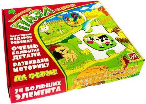 Пазл деревянный для малышей На ферме 30*40 флексика пазл для малышей геометрия цвет основы красный