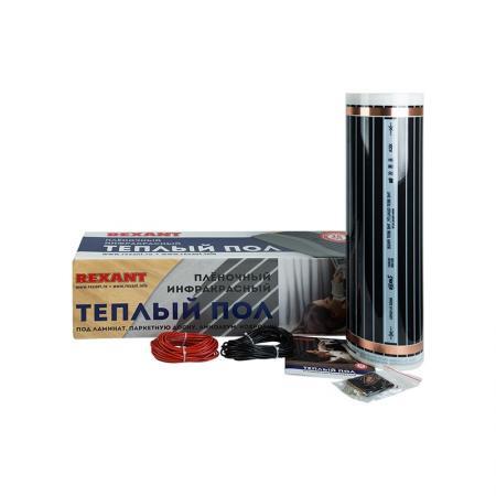 купить Пленочный теплый пол RXM 220 -0,5- 7 (мощность: 1540Вт) REXANT по цене 8237 рублей