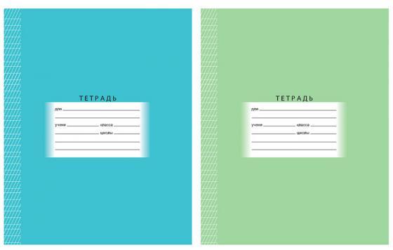 Тетрадь ученическая Би Джи Гимназическая 12 листов скрепка цены онлайн