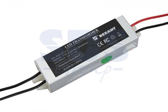 Источник питания 110-220V AC/12V DC, 1А, 12W с проводами, влагозащищенный (IP67)