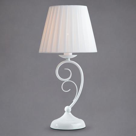 Настольная лампа Bogates Severina 01090/1