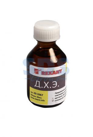 Клей для пластмассы Дихлорэтан (ДХЭ) 30мл REXANT в упаковке 10 шт клей rexant д х э 30ml 09 3967